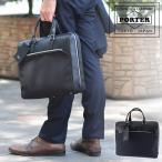 吉田カバン ポーター PORTER ビジネスバッグ ブリーフケース S RAW ロウ メンズ レディース 326-05038