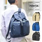 ショッピングポーター ポーター リュック PORTER 吉田カバン デイパック ASSIST アシスト 529-06112 防水