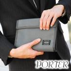 (PORTER ポーター)PORTER 吉田カバン ポーター バッグ 吉田カバン クリップシステムバインダー ポーター 550-06405(CLIP)