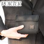 (PORTER ポーター)PORTER 吉田カバン ポーター バッグ 吉田カバン クリップシステムバインダー ポーター 550-06406(CLIP)