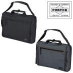 ショッピングporter 吉田カバン 吉田かばん 吉田カバン ブリーフケース ポーター (通勤ビジネス) バッグ 2wayビジネスバッグ クリップ CLIP 550-08961 (PORTER ポーター)