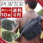 腰包 - 吉田カバン ポーター PORTER 2way ウエストバッグ ボディバッグ TANKER タンカー 622-08302 メンズ
