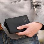 PORTER 吉田カバン ポーター 財布 ポーター 折財布 サイフ さいふ メンズ レディース 653-09755 折り財布
