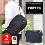 ショッピングporter ポーター PORTER 吉田カバン ショルダーバッグ(L) TERRA テラ 658-05421