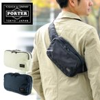 吉田カバン ポーター PORTER ウエストバッグ ファニーパック ボディバッグ FLASH フラッシュ メンズ レディース 689-05942