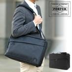 ショッピング PORTER ポーター バッグ 吉田カバン 3way ビジネスバッグ リュック ショルダー VIEW ビュー 695-05758