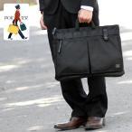ビジネスバッグ/ブリーフケース/メンズビジネスバック/メンズバッグ/ビジネス/人気/丈夫/トート/A4/通勤/吉田カバン/ポーター/ヒート/703-07884/