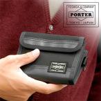 ショッピング PORTER ポーター(ポーター 財布)PORTER ポーター 吉田カバン ポーター ヒート 折財布 703-07887 財布 さいふ サイフ 折り財布 メンズ