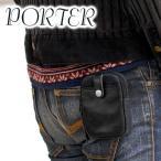 PORTER ポーター(ポーター ポーチ)PORTER ポーター 吉田カバン ポーター フィールド ポーチ 706-04669 携帯ケース デジカメケース ケース