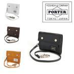 PORTER ポーター 財布  ポーター 二つ折り財布 サイフ さいふ メンズ 707-07175 折り財布
