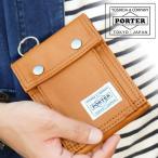ショッピングサイフ PORETR ポーター 財布 ポーター 二つ折り財布 サイフ さいふ メンズ 707-07176 折り財布