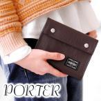 ポーター PORTER ポーター 手帳 システムバインダー(S) 吉田カバン PORTER ポーター フリースタイル FREE STYLE 707-08233