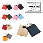 ショッピングサイフ 財布 ポーターPORTER 吉田カバン コインケース サイフ さいふ メンズ 802-06982