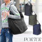 ショッピングporter 吉田カバン ポーター PORTER ボンサックS 3wayボストンバッグ リュックサック PORTER FLEX ポーターフレックス 856-05904