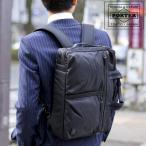 PORTER ポーター バッグ 吉田カバン 3way ショルダー BOND ボンド 859-05606