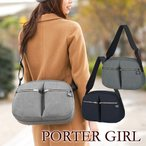 ポーターガール PORTER GIRL ショルダーバッグ(L) URBAN アーバン 525-09962