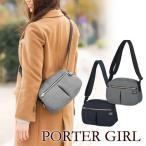 ポーターガール PORTER GIRL ショルダーバッグ(S) URBAN アーバン 525-09963
