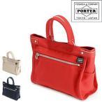 ポーターガール PORTER GIRL  トートバッグ S NAKED ネイキッド 667-09470