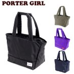 ポーターガール PORTER GIRLトートバッグ PORTER GIRL MOUSSE TOTE BAG(S) レディース 751-09872