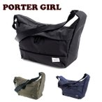 ポーターガール PORTER GIRL ショルダーバッグ PORTER GIRL MOUSSE SHOULDER BAG(L) レディース 751-09874
