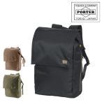 吉田カバン ポーターガール PORTER GIRL リュックサック デイパック SHEA シア レディース 871-05124