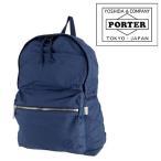 吉田カバン ポーターガール PORTER GIRL リュックサック デイパック GIRL GRAIN ガールグラン DAY PACK レディース 881-19641