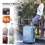 プロテカ スーツケース 中型 キャリー ハードキャリー 旅行かばん  3年保証 エース Ace プロテカ ProtecA ファスナー LAGUNA LIGHT F ラグーナライトF 02532