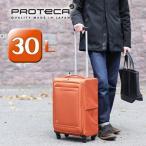 プロテカ ソフトキャリーケース スーツケース キャリー ソフト 機内持ち込み 旅行かばん  3年保証 エース Ace ProtecA ファスナー Feena フィーナ 12742