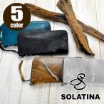 ソラチナ SOLATINA 長財布 ホースレザー焦がし加工 sw-38153 メンズ