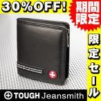 30%OFFセール 在庫限り タフ TOUGH 二つ折り財布 Metal Gear メタルギア 55023 メンズ