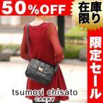 ショッピングツモリチサト ツモリチサト tsumori chisato ショルダーバッグ 小サイズ タフタステッチ 50338
