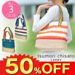 ショッピングツモリチサト 50%OFFセール 在庫限り ツモリチサト tsumorichisato 2wayトートバッグ ショルダーバッグ リネンボーダーミックス 50541 201306