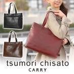 ショッピングツモリチサト ツモリチサト tsumorichisato トートバッグ 新バグズ 53197