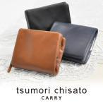 ツモリチサト tsumori chisato 財布 二つ折り財布 レディース ソフトレザー 57000 ブランド