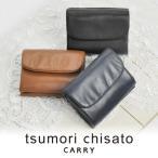 ツモリチサト tsumori chisato 三つ折り財布 ソフトレザー レディース 57002