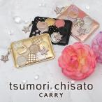 ショッピングツモリチサト ツモリチサト tsumori chisato パスケース 定期入れ 新マルチドット 57087