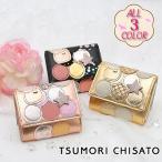 ツモリチサト tsumori chisato ミニ財布 3つ折財布 新マルチドット 57089 レディース ブランド