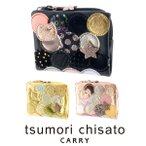 ツモリチサト tsumori chisato 二つ折り財布 折財布 新マルチドット レディース 57095