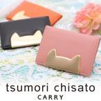 ショッピングツモリチサト ツモリチサト tsumori chisato パスケース 定期入れ ネコフレーム 57390