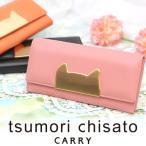 ツモリチサト tsumori chisato 長財布 ネコフレーム 57394 レディース