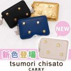 ショッピングツモリチサト ツモリチサト tsumorichisato カードケース パスケース 定期入れ 北斗七星 57465
