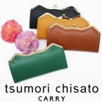 ショッピングツモリチサト ツモリチサト tsumori chisato がま口長財布 ネコイヤー 57489