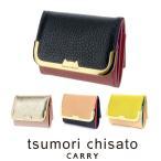 ツモリチサト tsumori chisato ミニ財布 三つ折り財布 折財布 シュリンクコンビ レディース 57657 人気 プレゼント 誕生日 ギフト 猫 ネコ かわいい おしゃれ