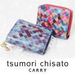 ツモリチサト tsumori chisato 二つ折り財布 メッシュプリント 57805