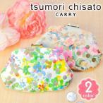 ツモリチサト tsumori chisato がま口財布 ドットフラワーネコ 57813 ブランド レディース