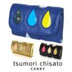最大P+21% ツモリチサト tsumorichisato キーケース ドロップス レディース 57916