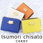 ツモリチサト tsumori chisato マルチケース コインケース キーケース 定期入れ ネコプラネット 57985 レディース
