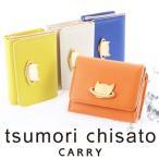 ツモリチサト tsumori chisato 三つ折り財布 ミニ財布 ネコプラネット 57986 レディース ブランド画像
