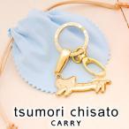 ショッピングツモリチサト ツモリチサト tsumori chisato/キーホルダー 59000