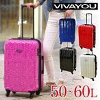 スーツケース キャリー ハード 旅行かばん ビバユー VIVAYOU 50?60L トラベラー 中型 3?5泊程度 レディース 5301112